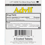 Advil Ibuprofen Pain Reliever, 4 Tablets